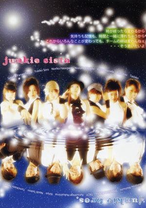 Junkie03