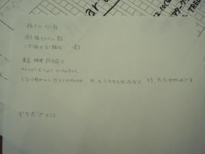 Cimg7683