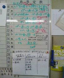 3shimai070117_3