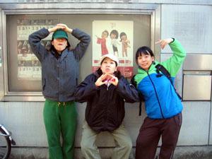 3shimai070123_2