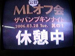 Yoko060330_3
