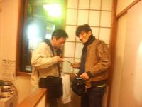 Yoko061212