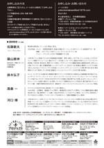 Ws_seiyu2016u